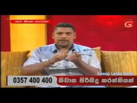 Manjula Peris Predicton About Katharagama God