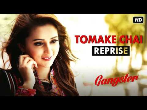 Tomake Chai Reprise | Full Audio Song | Gangster