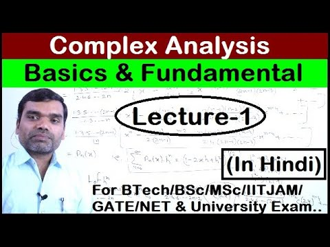 Complex Analysis - Fundamental(Lecture1)