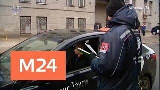 На московских парковках в центре города ввели новый тариф - Москва 24