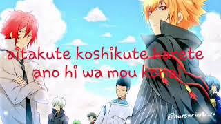 เพลง รีบอร์น เพลง Sakura Rock - Lyrics
