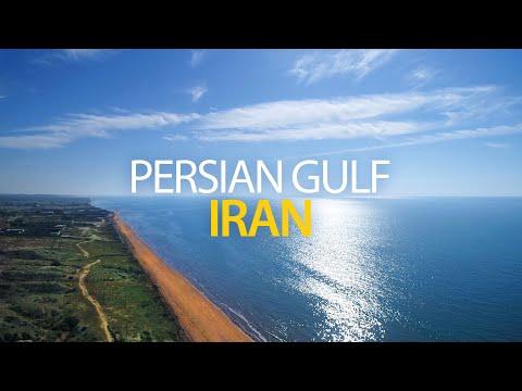 Beauties of Iran; The Persian Gulf coastline /  خلیج فارس، ایران