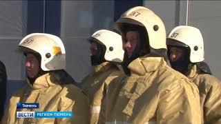 Самыми быстрыми спасателями Тюменской области стали представители Ялуторовска