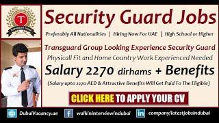 Security Guard Jobs in Dubai 2019 - Latest Security Guard Vacancies Video