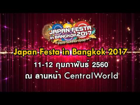 Japan Festa in Bangkok 2017 @ CentralWorld,Organized by G-Yu Creative