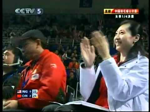 Wang Shixian vs Wong mew Choo 2009 - Match Point