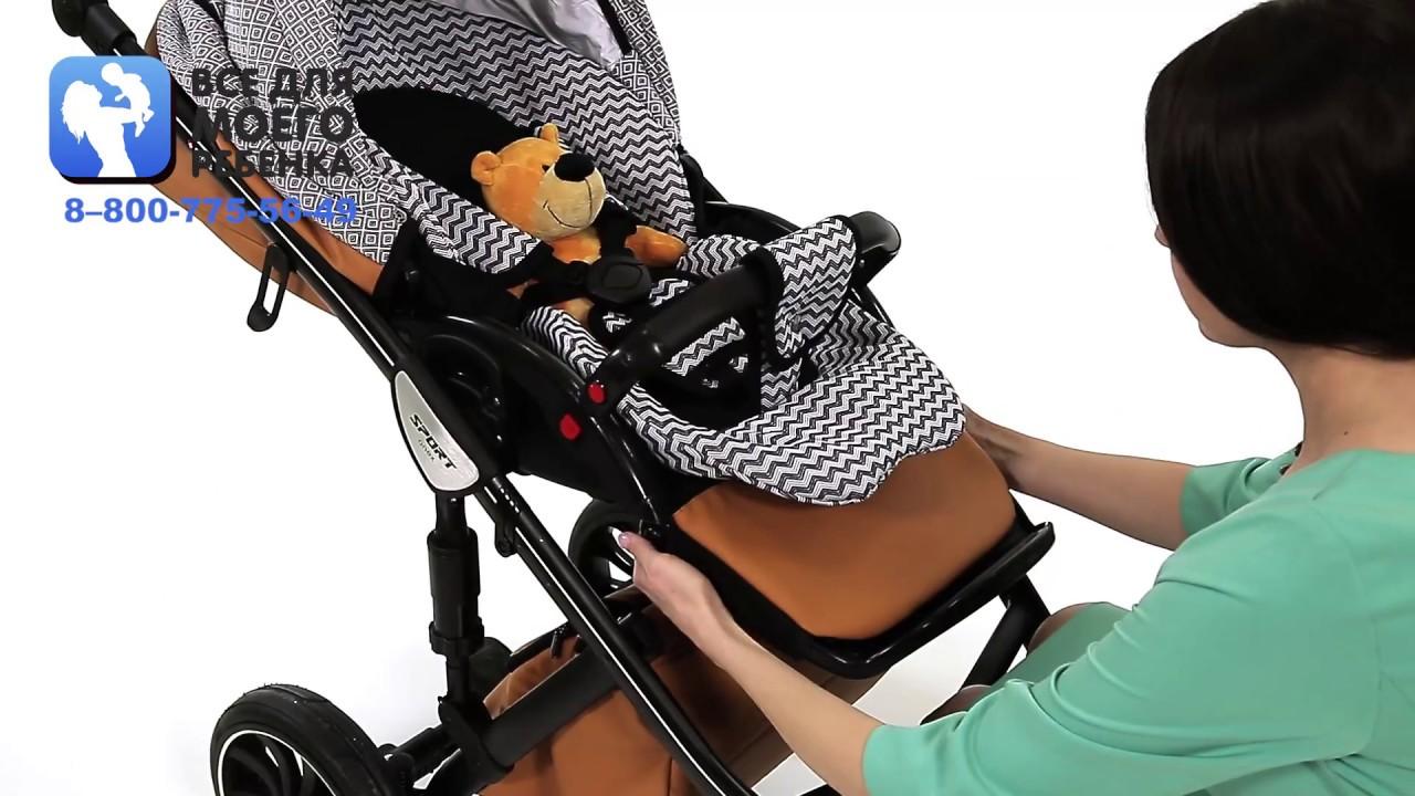 Anex® sport – воплощение самых современных представлений о здоровом и. Универсальная коляска для детей от 0 до 36 месяцев 2 в 1 и 3 в 1. 0%.