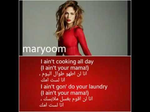 Jennifer Lopez ain't your mama مترجمة