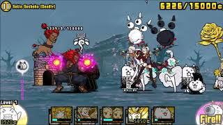 The Battle Cats -  New Challenger(Akuma)