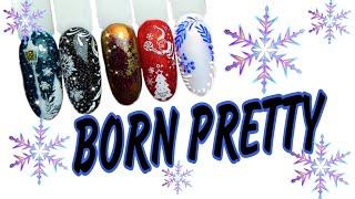 BORN PRETTY Распаковка посылок Зимний маникюр Простые дизайны ногтей Товары с алиэкспресс для ногтей