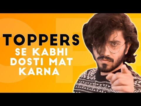 Toppers se Dosti Mahangi Padegi | Aman Dhattarwal Motivational Video | Apna Aman Bhaiya Apni Kaksha