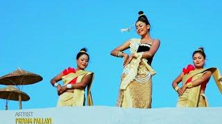 Rimjim Borokha by Poppy Saikia Ft Priyam Pallabee Mp3 Song Download