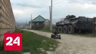 Организаторов теракта на майские праздники убили при помощи робота - Россия 24