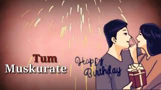 Happy birthday Yahi Dua Hai Tere Janam Din Ki
