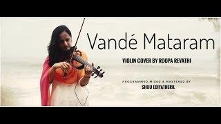 Vande Mataram | Violin | Instrumental | Roopa Revathi