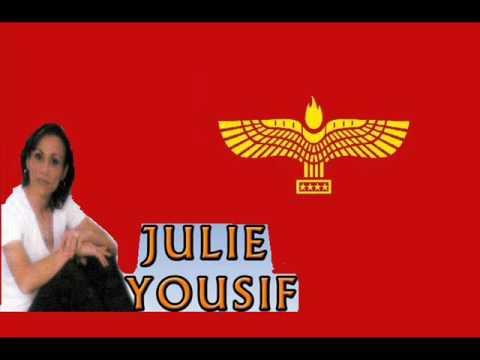 julie yousif   kalo khleta
