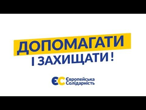 Марина Порошенко закликала столичну владу забезпечити школярів та вчителів Києва планшетами