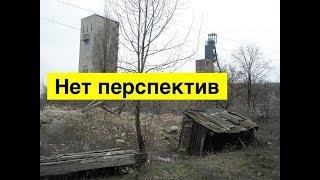 Итоги года в ДНР и ЛНР. Голодные обмороки, рост цен, люди просят еды