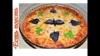 Изумительная баклажановая пицца-пирог без муки