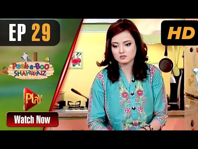 Peek A Boo Shahwaiz - Episode 29 | Play Tv Dramas | Mizna Waqas, Shariq, Hina Khan | Pakistani Drama