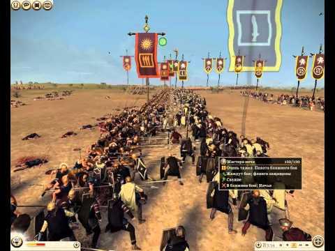 Total War: Rome 2 - Multiplayer - Hardcore - Сломанное копье