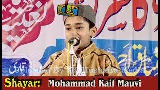 Mohammad Kaif Mauvi All India Natiya Mushaira Chainpur Sharawasti 2019