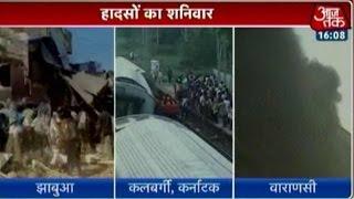Video Madhya Pradesh: 82 Dead, Several Injured In LPG Cylinder Blast download MP3, 3GP, MP4, WEBM, AVI, FLV Oktober 2018