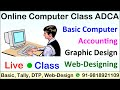 Gambar cover Sunday Live | Live Computer Class | ADCA | DCA | DTP | Basic | Tally | Rs. 200/ Month