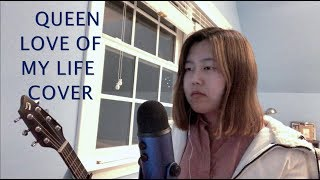 Love of My Life - Queen - Vocal Cover Bohemian Rhapsody Original Soundtrack
