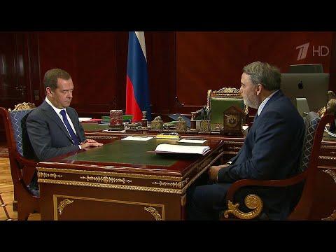 О жизненно важных лекарствах шла речь на встрече Дмитрия Медведева с главой ФАС Игорем Артемьевым.