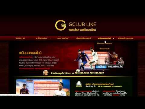 Gclublike