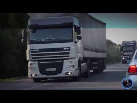 С Днем Автомобилиста - YouTube