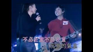 12/2002盧凱彤吉他伴奏《你聽到了沒有》新城葉蒨文真我在舞台音樂會