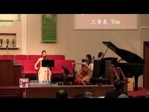 Trio - My Peace I Give Unto You / 三重奏 - 真平安 || Glory Chinese Baptist Church