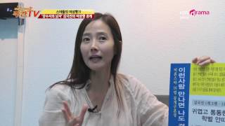 170309 주간TV 강수지 (김국진 언급)
