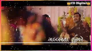 Maano Garbo Official Music   Jiganesh Barot   Mamta Soni   Mayur Nadiya