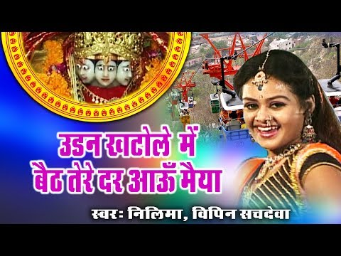 तन्नुश्री का नवरात्री में किया धमाल माता के भजन में :: Udan Khatole Main Beth Tere Dar Aau Maiya