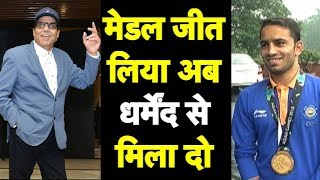 Gold Medallist Boxer Amit Didn't Have Money To Buy Gloves Once | Sports Tak
