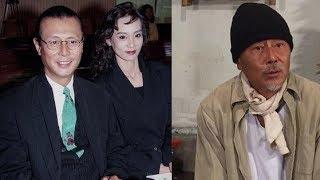 劉德凱20年前拋棄劉雪華和她腹中孩子娶洋媳 被網友罵翻 如今落魄登門乞求原諒 被唾棄 憑什麼