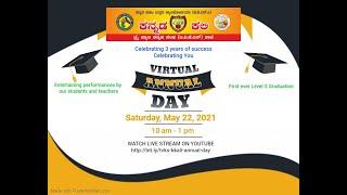 KKNC Kannada Kali TVKS Branch - Annual Day 2021 screenshot 5