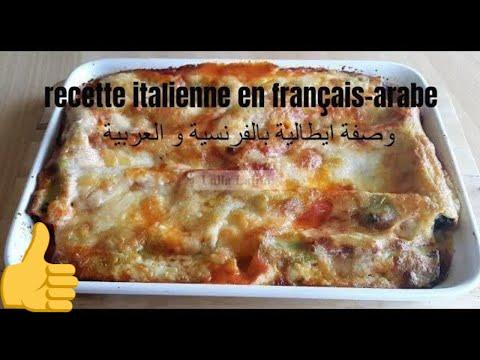 cannellonis-aux-épinards-et-à-la-ricotta