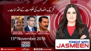Tonight with Jasmeen | 15-November-2018 | Mazhar Abbas | Ali Zafar | Shahid Latif