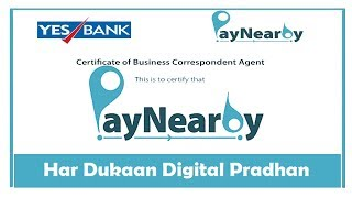 Paynearby certificate download jaise kare