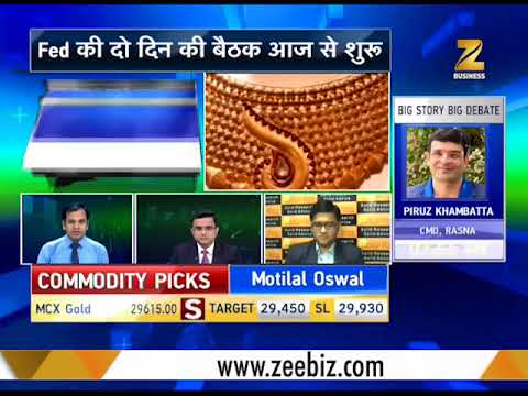 Commodities Live: IMD issues heavy rain warning in MP, Odisha, Chhattisgarh for next 3 days