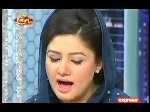 Mian Muhammad Baksh by Hina Nasar ullah