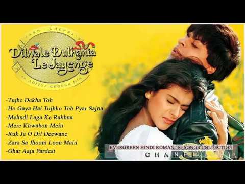 Dilwale Dulhania Le Jayenge 1995 Movie Songs 90's Evergreen Jatin Lalit Shah Rukh Khan Kajol