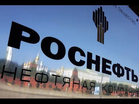 Сенаторы США взяли на прицел венесуэльский бизнес Роснефти