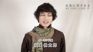 人間の情動や欲望を美しく繊細に、残酷に描いてきた演出家・熊林弘高が...