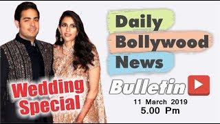 Latest Hindi Entertainment News From Bollywood   Akash Shloka Wedding Special   11 March 2019   5 PM