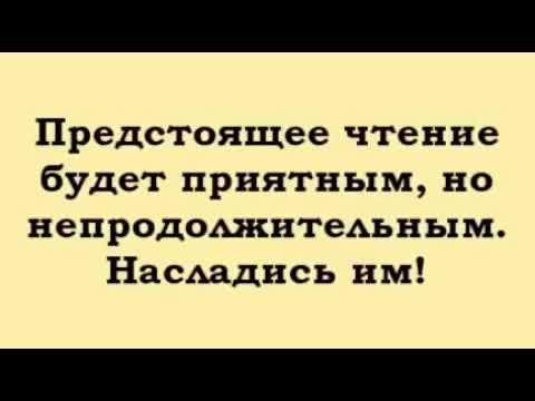 Василий Романович Пастухов отзывы мудрые мысли и слова